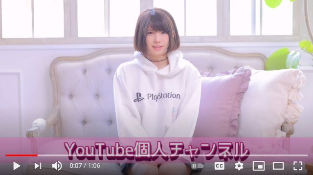 Japan's number-one cosplayer opens her official YouTube channel, fans rush to subscribe