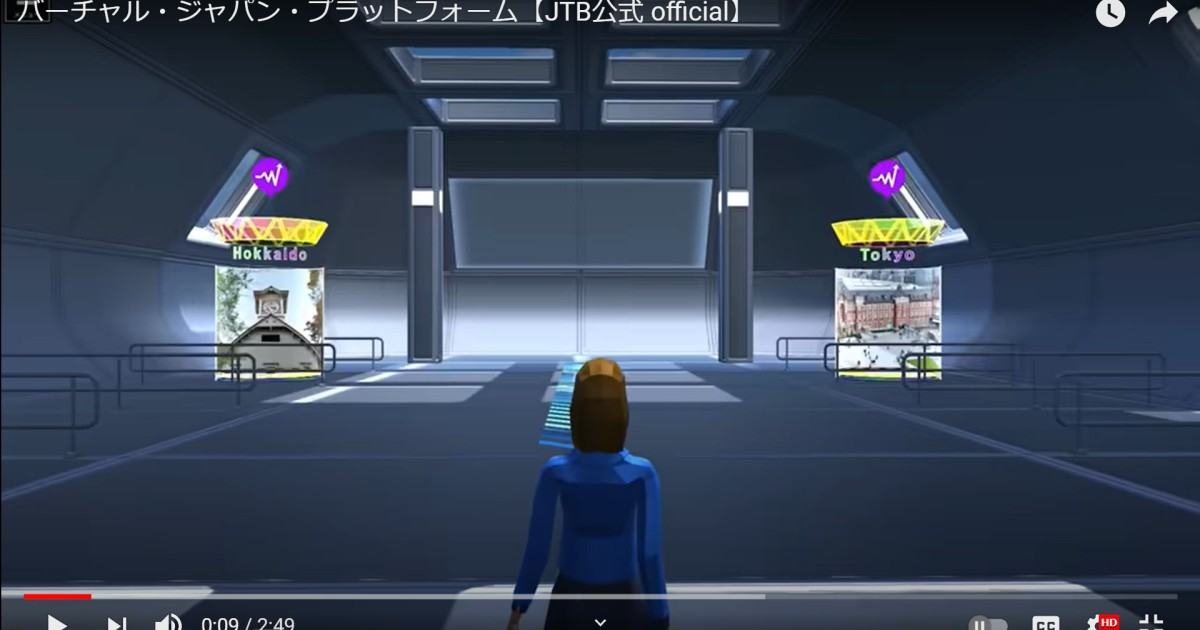 New Virtual Japan travel service has Japanese Internet in stitches over its terrible CG