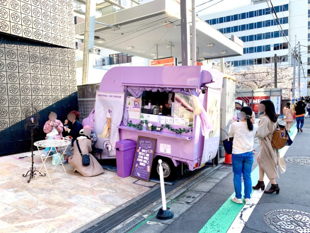 After 3 tries, we finally got to eat purple ice cream and crepes from a popular Tokyo food truck