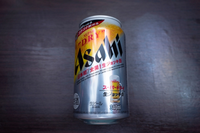 Asahi paused production of its awesome removable-top beer cans, so let's try making our own!