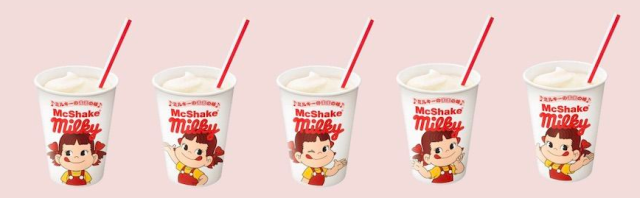"McDonald's Japan's new ""Taste of Mommy"" McShake brings a marvelously milky milkshake to the menu"