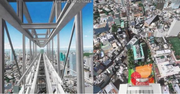 Nova atração de realidade virtual permite pular de bungee jump da Torre de Tóquio