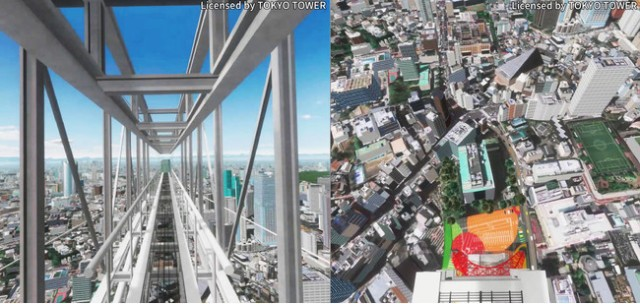 New virtual reality attraction allows thrill-seekers to bungee jump off Tokyo Tower