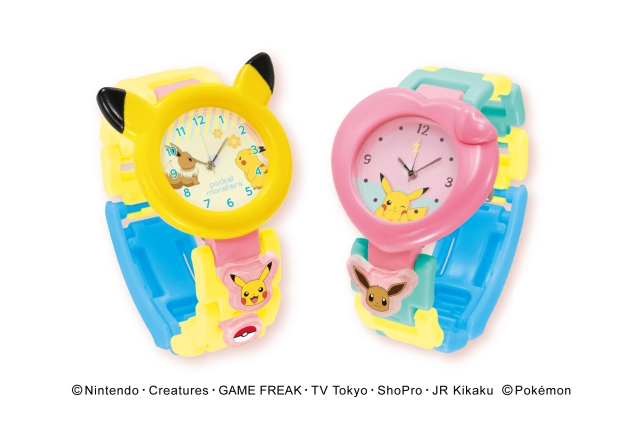 Mix and match your favorite Pokémon to make your very own Pokémon wristwatch