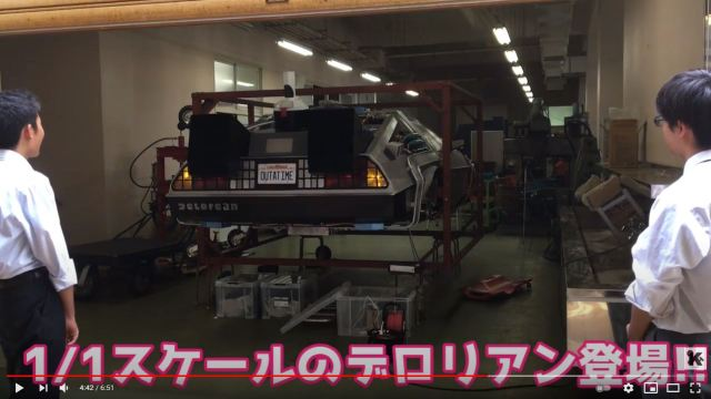 Wakayama high school students make life-sized DeLorean time machine replica from scratch