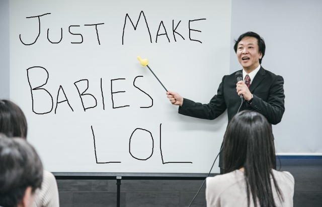 """Japanese city manager gives speech telling new employees to """"play around"""" to fix birth rate issue"""