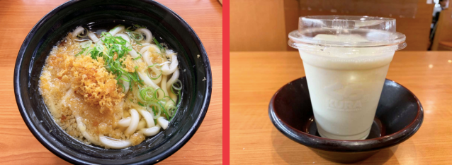 How to have a great meal at conveyer belt sushi chain Kura Sushi even if you hate raw fish