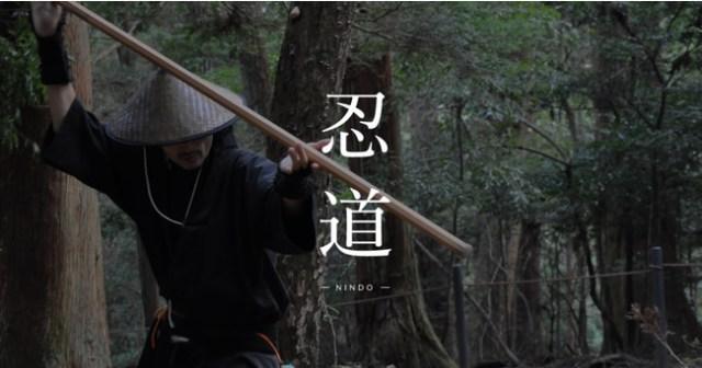 The Japan Ninja Council opens crowdfunding campaign for Nindo, the Online Ninja Academy
