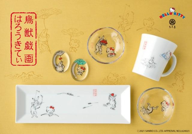 "Hello Kitty x Choju Giga ""Frolicking Animals"" dishware based on the world's oldest manga is here"