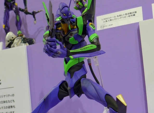 Fish-and-Evangelion-inspired oxygen enema treatment developed by Japanese researchers