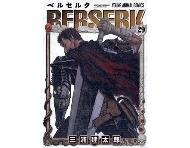 Creator of Berserk manga/anime franchise passes away at 54