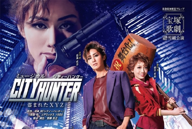 Anime's greatest pervert inspires all-female stage play in Japan with Takarazuka City Hunter