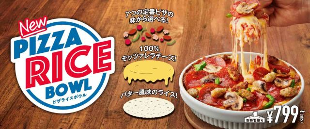 Domino's now sells pizza rice bowls in Japan