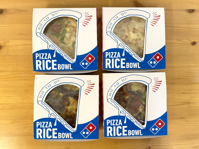 We try Domino's Japan's new pizza rice bowls