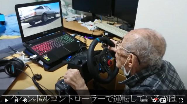 Japanese gaming grandpa is tearing up virtual track at age 93【Videos】