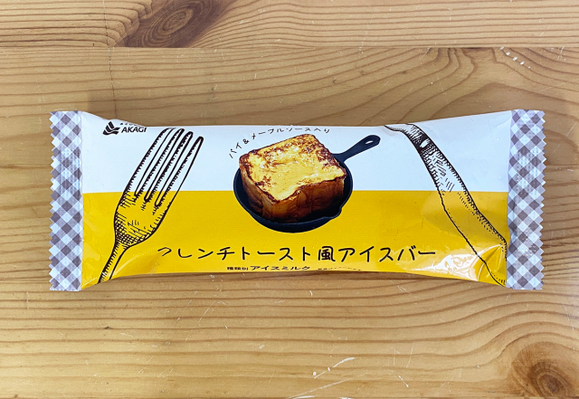 We try Japan's new French toast ice cream