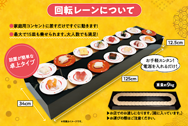 Kappa Sushi rents out conveyor belt for diners to use at home