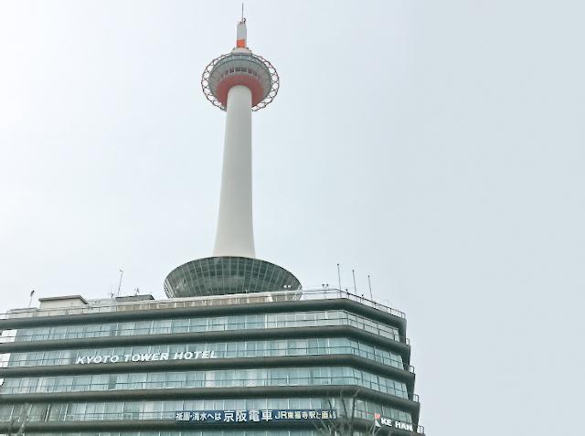 Iconic Kyoto Tower bathhouse closes due to coronavirus
