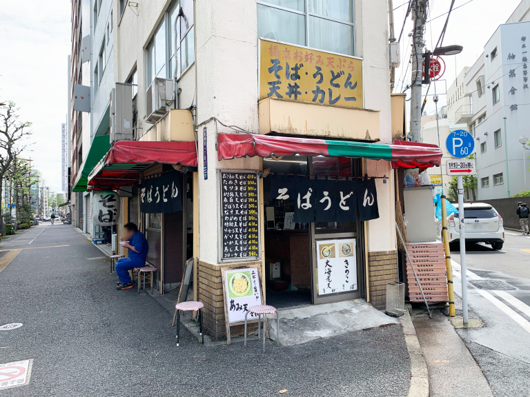 Tokyo restaurant doesn't tell you its name unless you ask, makes us appreciate life's surprises