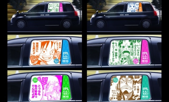 100 One Piece taxis hitting the streets of Tokyo to salute the hit manga's latest milestone