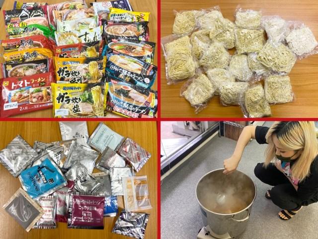 Super ramen! What happens when you combine 19 different types of supermarket ramen?【SoraKitchen】
