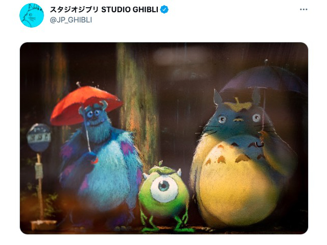 Official Studio Ghibli x Pixar image causes a buzz online