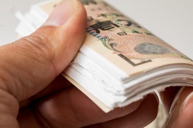 Japanese man anonymously donates life savings of 60 million yen to Yokosuka city