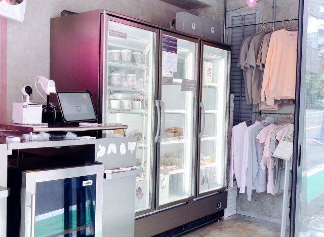 New unstaffed store in Tokyo sells entrails 24 hours a day