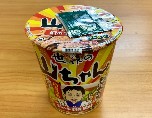 Chicken wing-flavor ramen is our newest guilty pleasure we feel no real remorse over【Taste test】