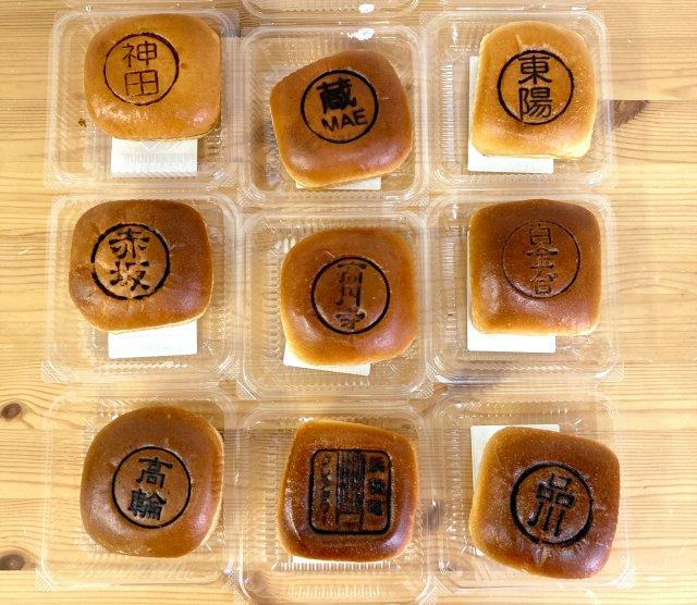 Anpan Roundup: Mr. Sato's odyssey to gather all Daily Yamazaki red bean buns local to Tokyo【Pics】