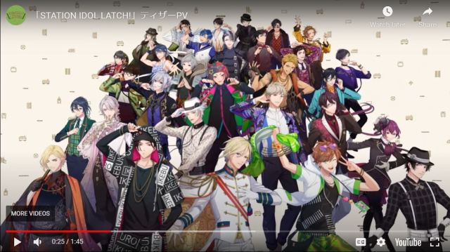 The Station Idol Latch! project gifts us with 30 male idols for 30 Yamanote Line stations