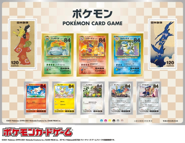 Japan Post Office to release commemorative Pokémon stamps based on original, iconic trading cards