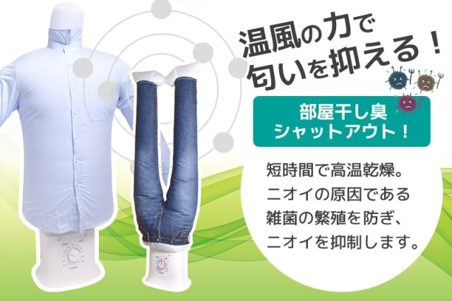 Dry and iron your laundry hands-free and fast with Village Vanguard's hot air bag clothes dryer
