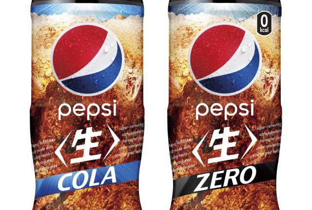 """Pepsi Japan to release its """"most refreshing"""" cola ever"""