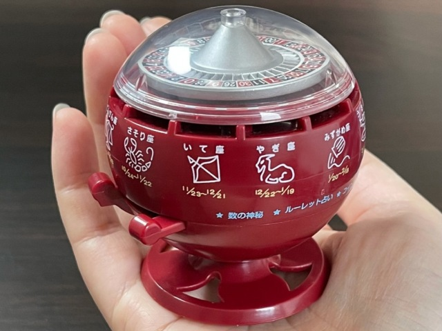 Bandai releases a retro item with zodiac signs in gachapon capsule toy form…but what is it?