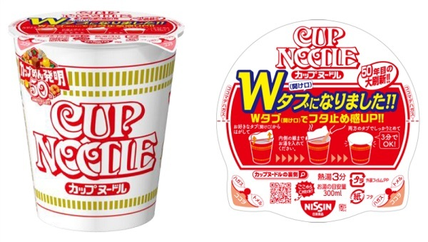 Cup Noodle aims to save 33 tons of plastic waste annually with one small change