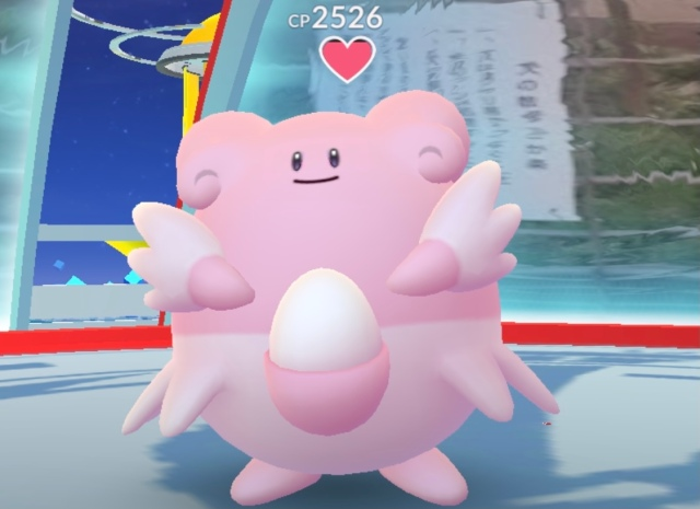 World Record? Japanese trainer holds gym for 1,422 days and counting in Pokémon GO