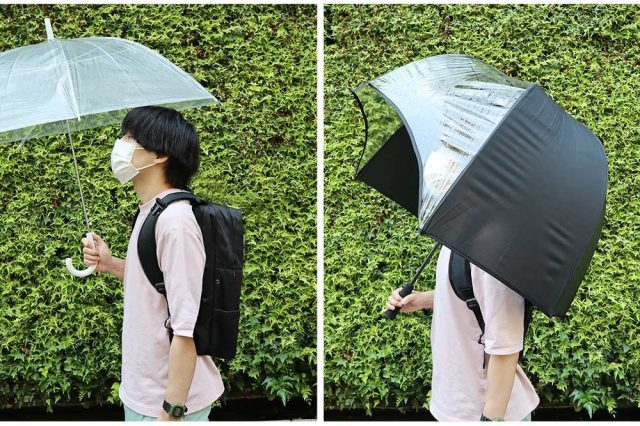 An umbrella to keep your backpack dry is just the thing we need this rainy season