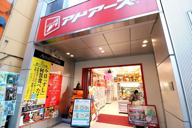 Landmark Akihabara arcade Adores is the latest Tokyo game center to go out of business