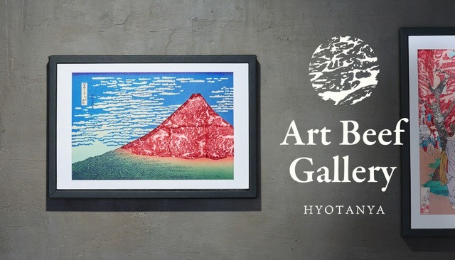 Japanese art has never looked quite as beautiful as when it's made out of Japanese beef【Photos】