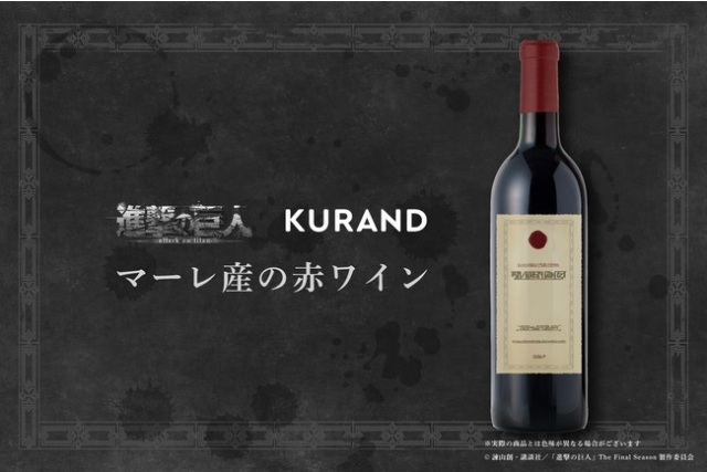 Sinisterly delicious wine from Attack on Titan anime now on sale in real-world Japan