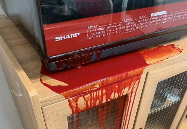 Cooking disaster leaves Japanese kitchen looking like a bloody murder scene