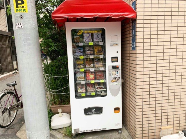 """""""The best curry I've ever had in my life, ever"""" comes from a Tokyo curry vending machine"""