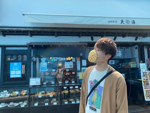 Face mask Melon pan bread Japan worlds first edible funny weird unusual photos design marketing news 5 - Japão cria a primeira máscara facial comestível do mundo: sabor pão de melão