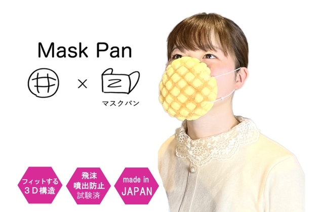 Japan creates world's first edible face mask…from melon bread