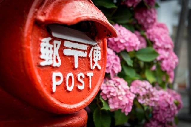 Japan's postal service: So great it'll even deliver a single leaf to your home