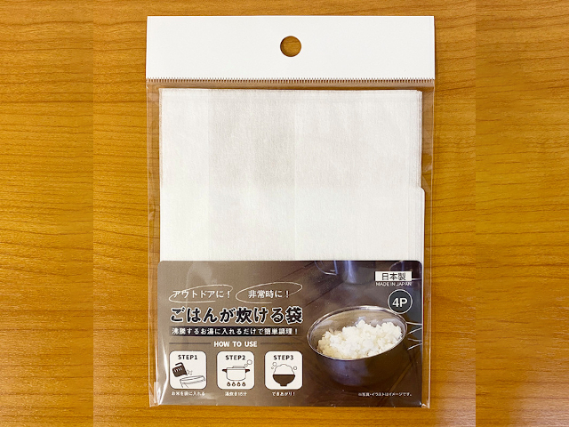 Testing out a Japanese rice cooker bag from a 100-yen store