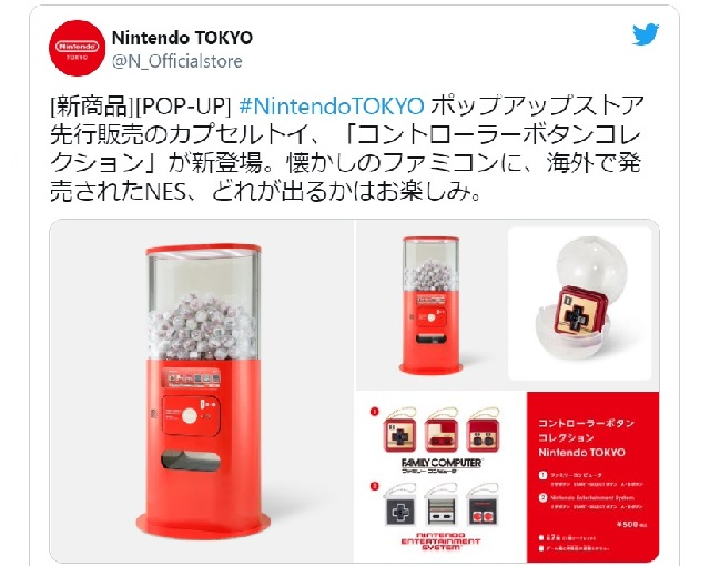 New Nintendo capsule toys put video game history in your hand with mini NES, Famicom controllers