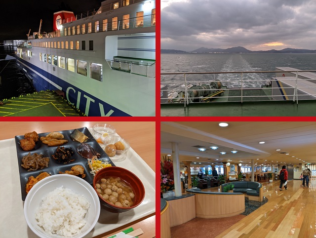 Osaka to Fukuoka for less than 40 bucks? It's possible with Japan's overnight ferry