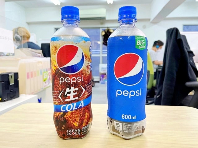 """""""Raw Pepsi,"""" the most refreshing flavor ever, is out in Japan, but how does it taste?【Taste test】"""